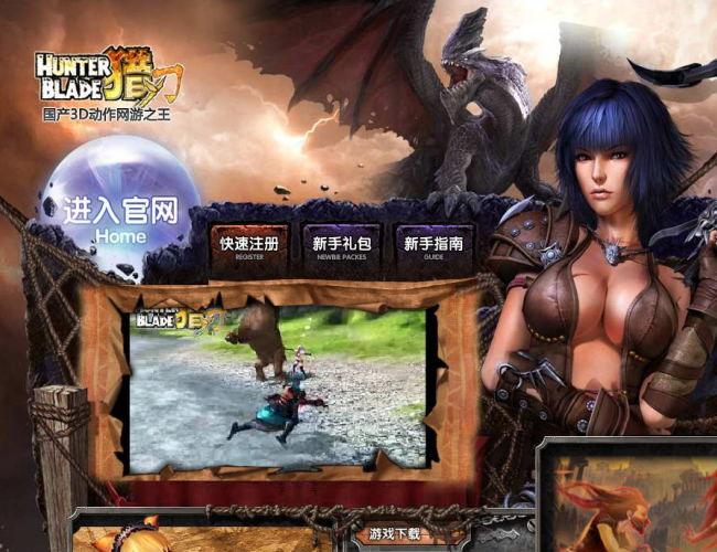 中国オンライン1