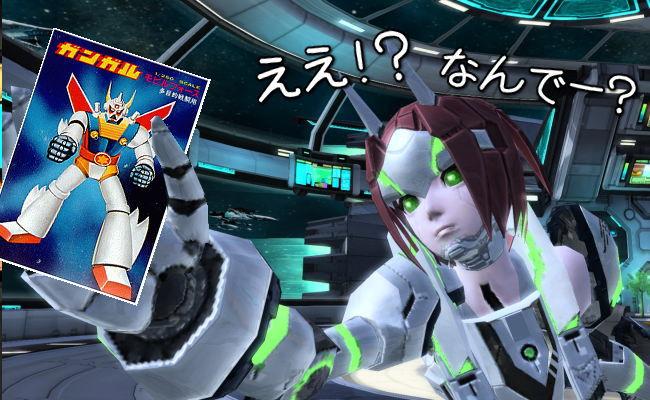新発売っ!!5