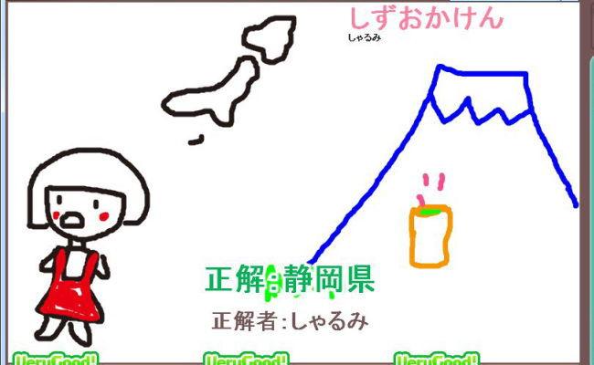 お絵かきの森6