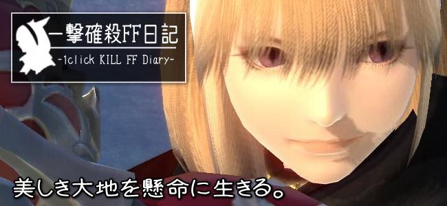 アニメ化グランプリFF日記