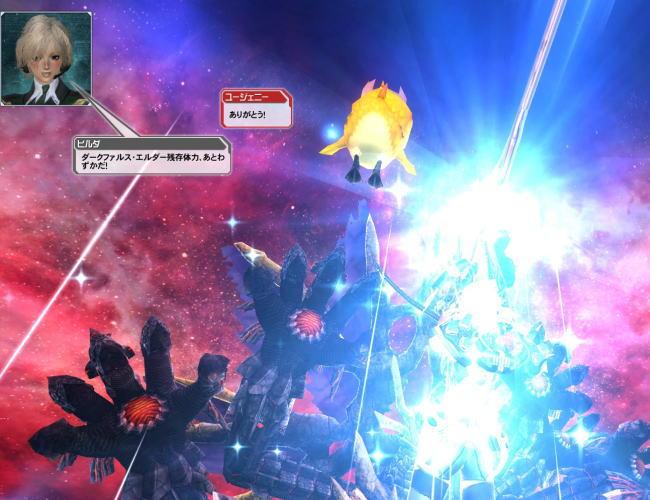 燃える宇宙14