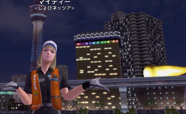 日本を釣れ!3
