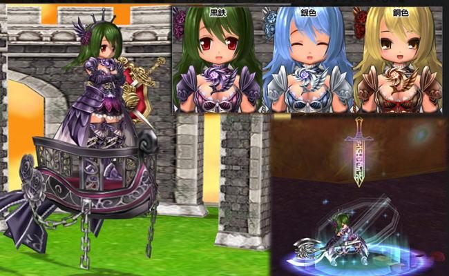 黒鉄の騎士団6