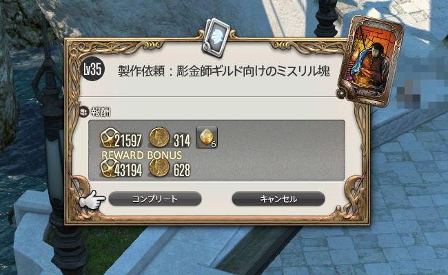甲冑501
