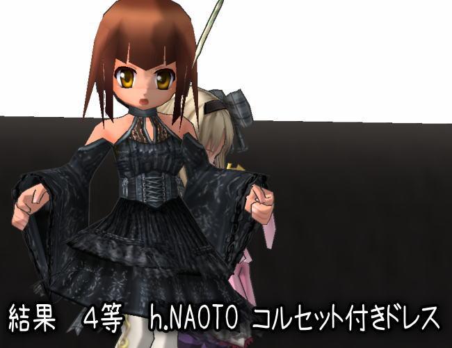 hNAOTO7.jpg