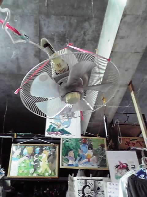 頭上の扇風機