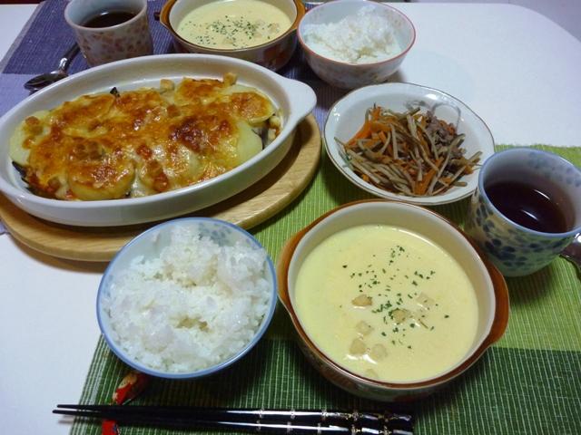 20110524 本日の「なかじま家の食卓」
