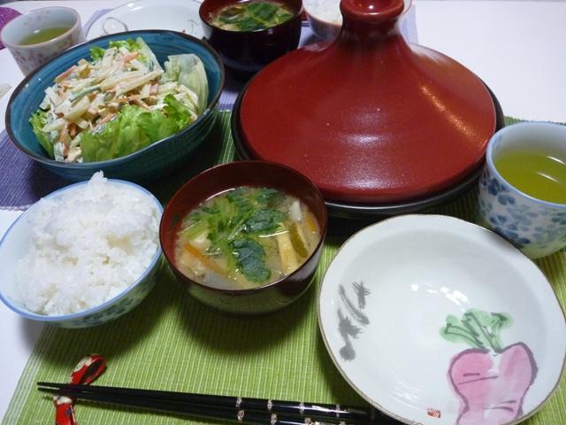20110531 本日の「なかじま家の食卓」