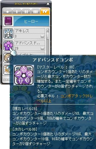 Maple111002_130728.jpg