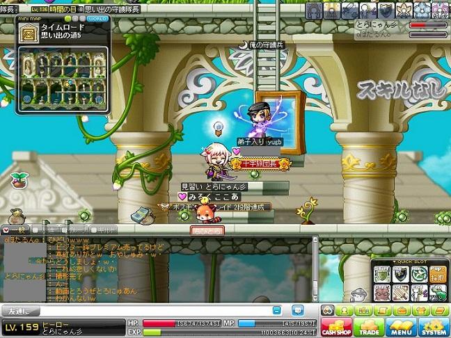 Maple111017_215748.jpg