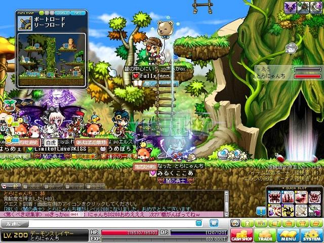 Maple120211_210555.jpg