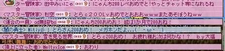 Maple120211_210616.jpg