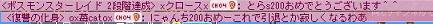 Maple120211_210703.jpg