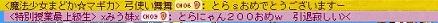 Maple120211_210734.jpg