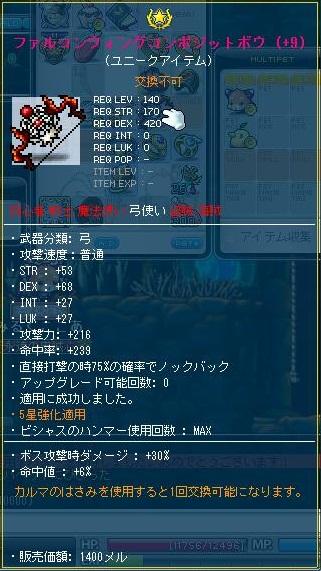 Maple121111_030542.jpg