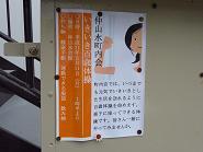 2010.5.24 いきいき百歳