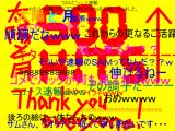 2011112305500hit001