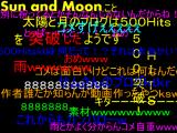 2011112305500hit002