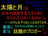 2011112305500hit003
