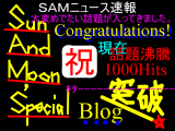 20111221051000hit001
