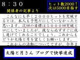 20120217052000hit001