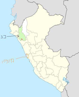 492px-Peru_location_map.svg[1]
