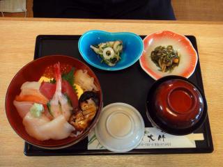 大竹 海鮮丼01