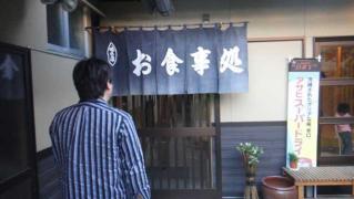 千厩町 小角食堂