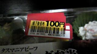 NEC_0002_20110703095314.jpg