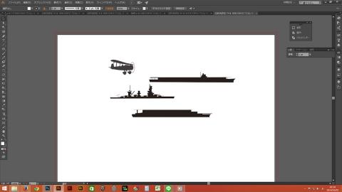 aircraftcarrier.jpg