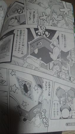 5Fs_kousakubako_254_453.jpg