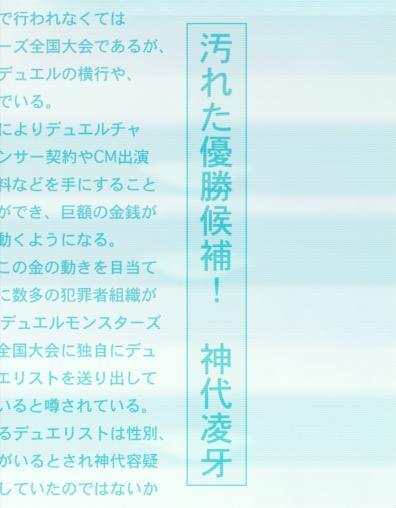 fusei-fusein_397_509.jpg