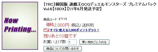 kankoku_pp06.jpg