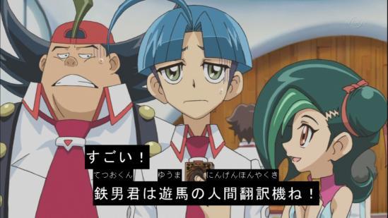 kubio_ningen-honyaku.jpg