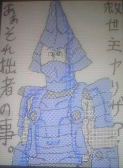 kyu-seisyu_yariza.jpg