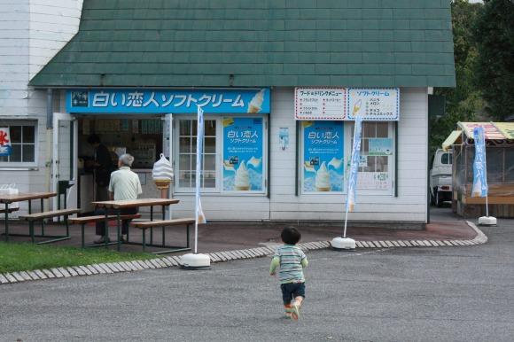 白恋ソフト1