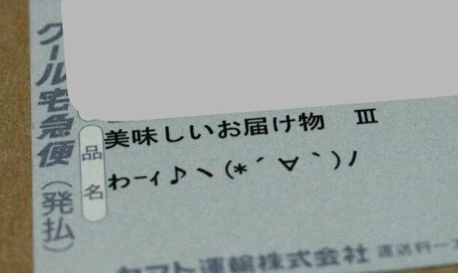 みい☆さん2