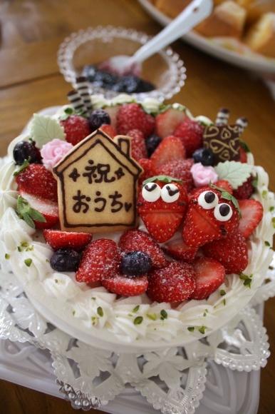 mamechan cake1