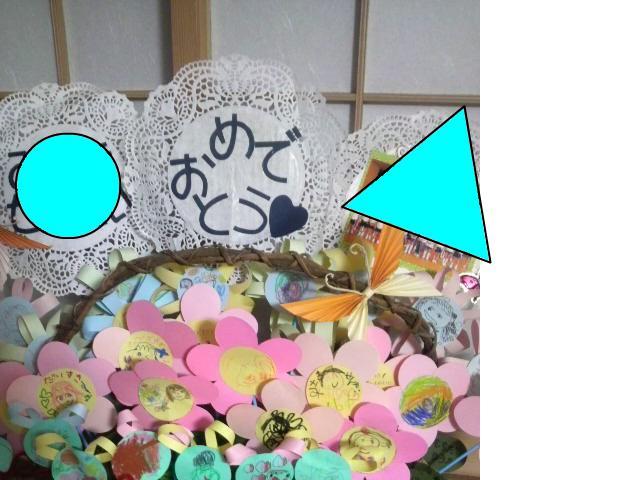 snap_sunmamatomo_201161125828.jpg