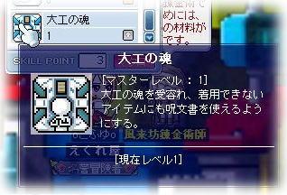 100419d.jpg