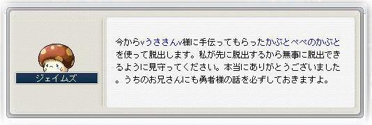 100519b.jpg