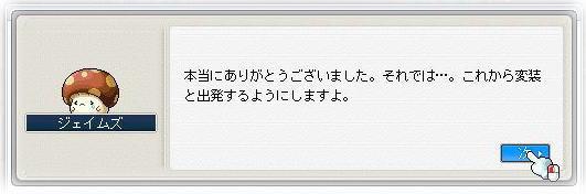 100519c.jpg