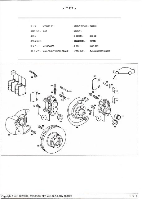 W126フロント4ポッドキャリパー_0001-220