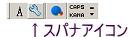 kuroomu-ime-supana-yajirushi.jpg