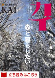 KAI18.jpg