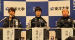 rikujo20111208酒井監督、佐藤コーチ、柏原2