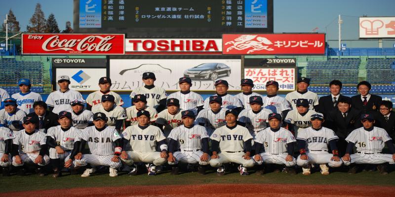 試合後に東京高校選抜と集合写真