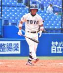 20120524koushikisibuya