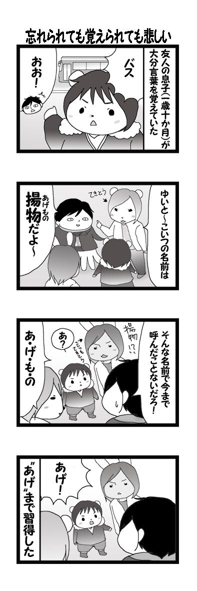 yuito.jpg