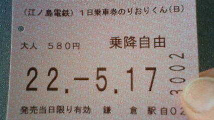 20100518194819.jpg